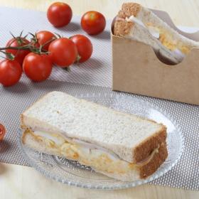 Sandwich prmium sajonia