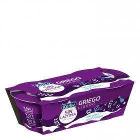Yogur griego sin lactosa natural azucarado