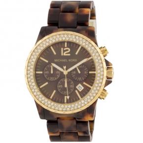 78fd97dbf3eb Reloj De Pulsera Michael Kors Analogico Para Mujer. Modelo Mk5557