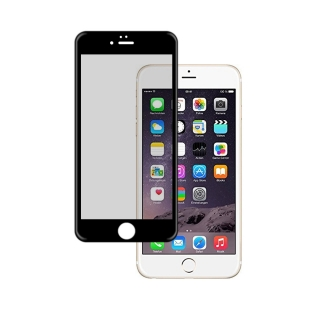 Protector De Pantalla Vidrio Templado 3d Para Iphone 6 Plus Iphone 6s Plus - Becool®