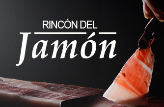 Ir a El Rincón del Jamón