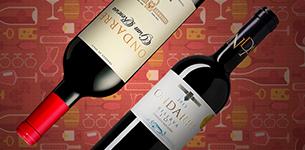 Ir a Bodegas Ondarre - D.O.Ca. Rioja