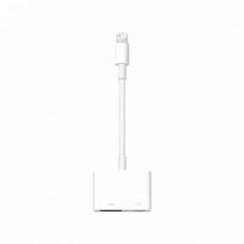 7b70475b7fa Cargadores y cables para móvil Apple - Carrefour.es