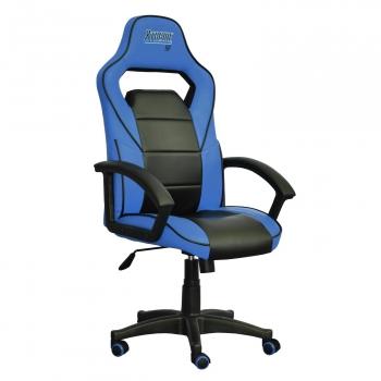 Muebles SillasTaburetes Bancos es Gaming Xtreme Carrefour Y Silón K3uF15TlJc