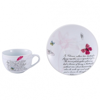 Juego de Vajilla de Porcelana BRUNCHFIELD Butterfly 4pz - Decorado
