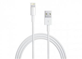 5f567d64513 Cable De Datos Usb Lightning 8 Pin ( Blanco 1m ) Iphone 5 5s 5c Se