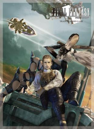 Fundas Final Fantasy Tcg Fran & Balthier (60)