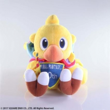Peluche Final Fantasy 30th Anivers Chocobo 18 Cm
