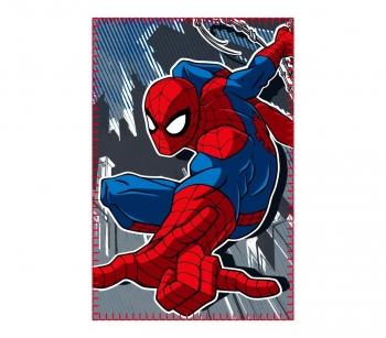 Funda Nordica Spiderman Carrefour.Ropa De Cama Fc Barcelona Spiderman Carrefour Es