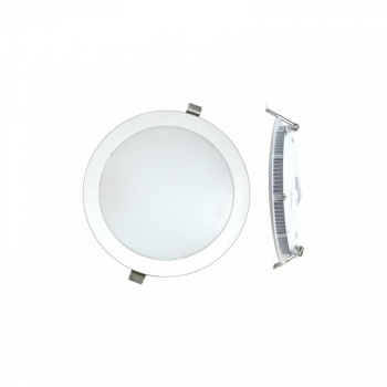 Downlight 18w Redondo Silver Electronics