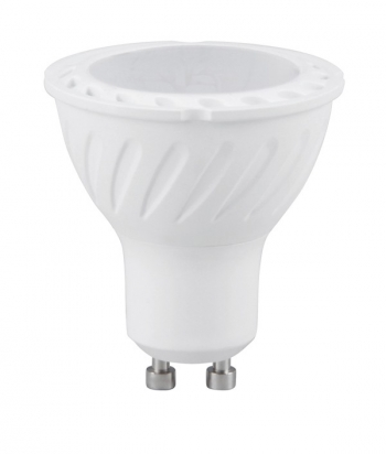 Lampara Led Dicroica Gu10 Fria 7 W - Profer Home - Ph0986