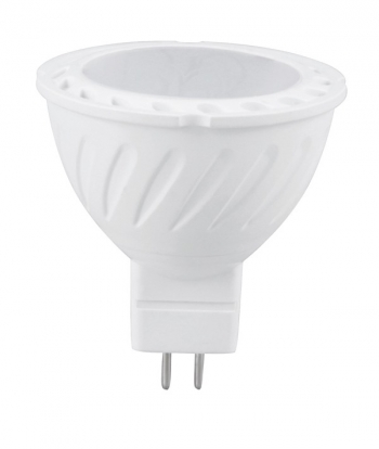 Lampara Led Dicroica Gu5.3 Calida 5 W - Profer Home - Ph0987