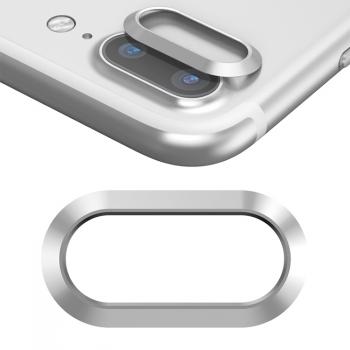 611b0c60991 Donkeyphone® - Anillo Protector Para Lente De Cámara Plateado Fabricado En  Aluminio Para Iphone 7