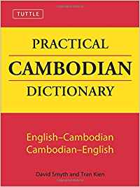 Tuttle Practical Cambodian Dict.eng/cam-cam-eng