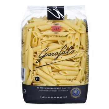 Pasta penne ziti rigate Garofalo 500 g.