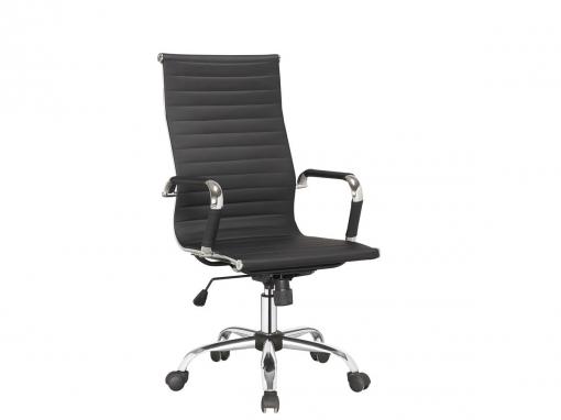 Silla giratoria de oficina arthur negro las mejores for Ofertas de sillas de oficina en carrefour