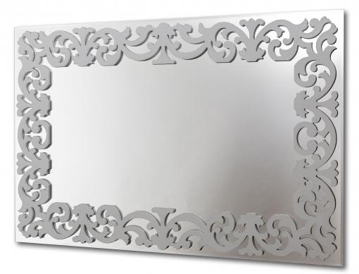 e22a96f2d Dekoarte E067 - Espejo Moderno De Pared Decorativo, De Estilo Barroco Con  Diseño De Madera En Plata Brillo Sobre El Cristal 120x80cm