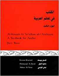 Al-kitaab Fii Ta Allum Al-arabiyya 3