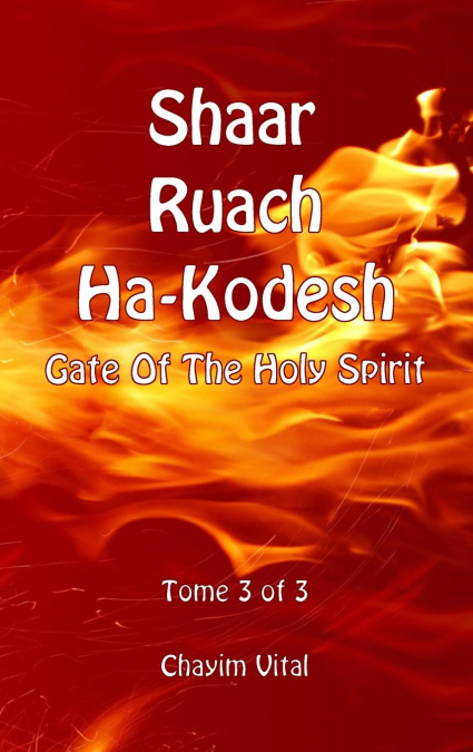 Shaar Ruach Ha-kodesh - Gate Of The Holy Spirit - Tome 3 Of 3
