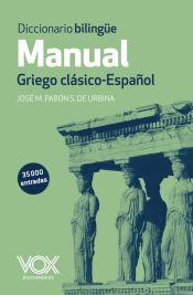 Diccionario Manual Griego Clásico-español
