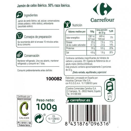 Jamón de cebo Ibérico en lonchas Carrefour 100 g.