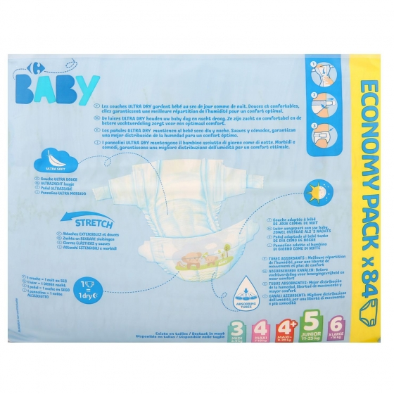 Pañales ultra dry Carrefour Baby T5 (11kg.-25kg.) 84 ud. - 5