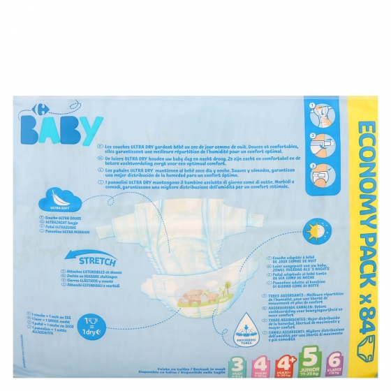 Pañales ultra dry Carrefour Baby T5 (11kg.-25kg.) 84 ud. - 6
