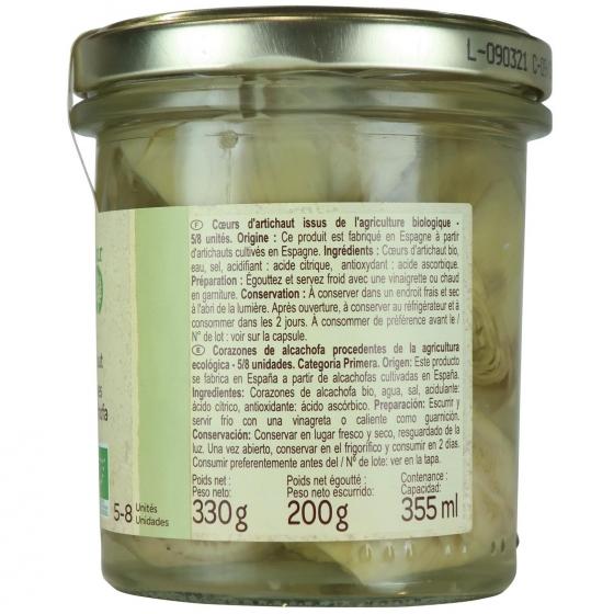 Corazones de alcachofas 5/8 ecológicos Carrefour Bio 200 g. - 3