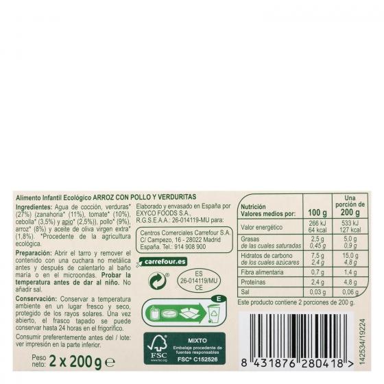 Tarrito de arroz con pollo y verduritas desde 6 meses ecológico Carrefour Baby Bio pack de 2 unidades de 200 g - 1