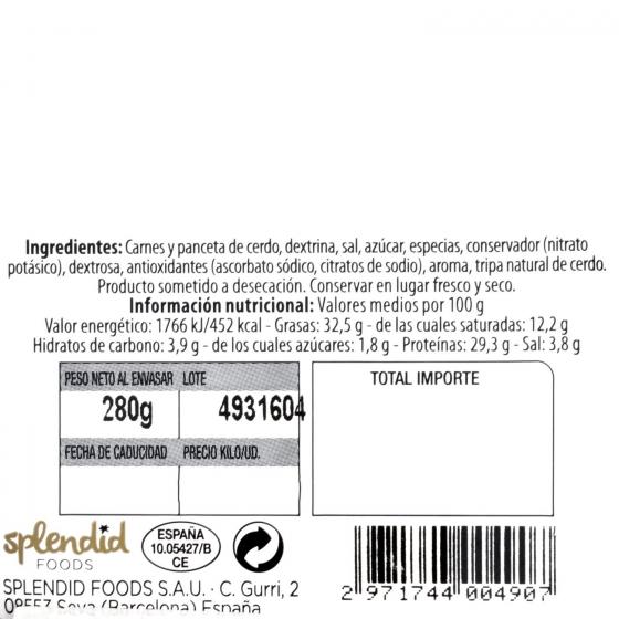 Longaniza extra reserva pieza Exentis 280 g - 1