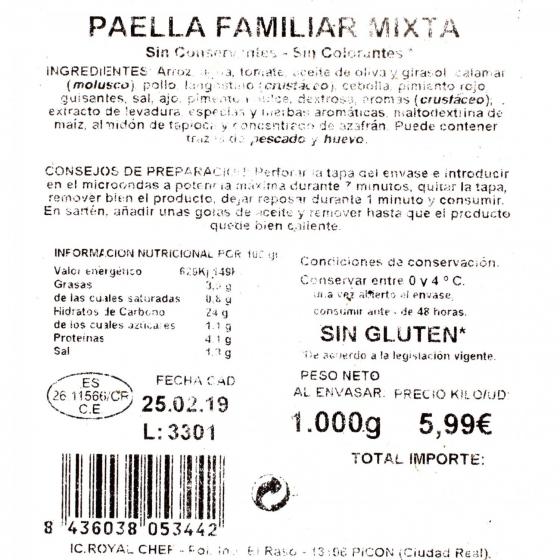 Paella familiar mixta Royal 1 kg - 3