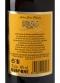 1866 Brandy Gran Reserva - 3