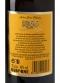 Larios 1866 Brandy Gran Reserva - 3