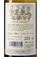 Spanish White Guerrilla Chardonnay Blanco - 3