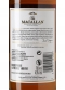Macallan Sienna Whisky - 3