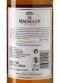 Macallan Amber Whisky - 3