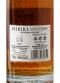 Hibiky Whisky - 3