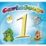 2cdd. Grupo Encanto. Cantajuego, Vol. 1 (dvd+cd Re