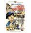 Son Of A Gunfighter [usa] [dvd]
