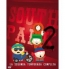 South Park: La Segunda Temporada Completa (dvd)