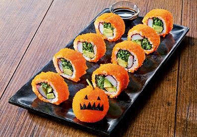Bandeja sushi Especial Halloween